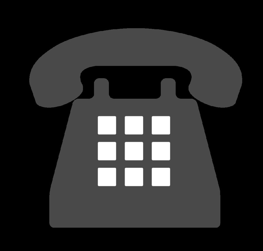 Icoon van telefoon